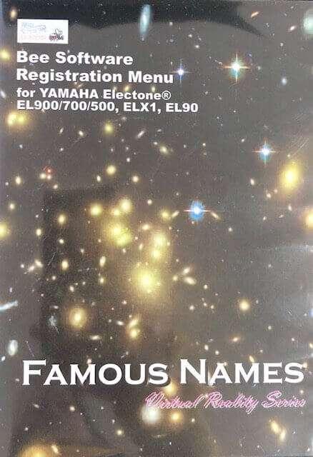 Famous Names for Yamaha Electone EL900/700/500, ELX1, EL90 - Bee Software